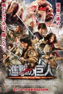 Attack on Titan: Part 1 Poster