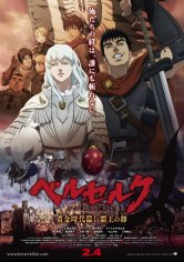 Berserk: The Golden Age Arc I - The Egg of the King