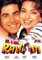 Mr. and Mrs. Khiladi