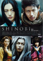 Shinobi: Heart Under Blade